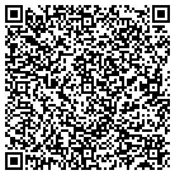 QR-код с контактной информацией организации Макклининг, ЧП