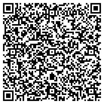 QR-код с контактной информацией организации Киилто - Клей, ООО