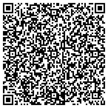 QR-код с контактной информацией организации Ди Трейд Плюс, ООО