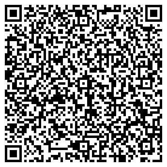 QR-код с контактной информацией организации Хилл, ООО