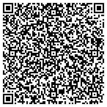 QR-код с контактной информацией организации Комтеко Декор, ООО
