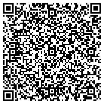 QR-код с контактной информацией организации Эко-ТМ, ООО