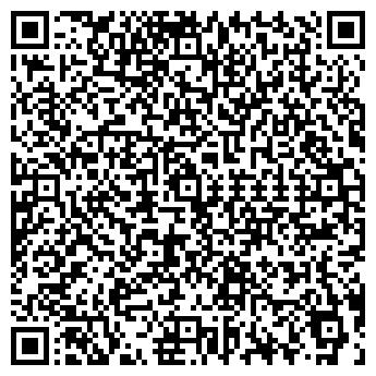 QR-код с контактной информацией организации БИРШТОЛЬЦ