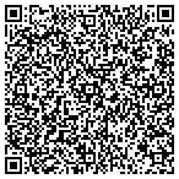 QR-код с контактной информацией организации Реатекс, ООО