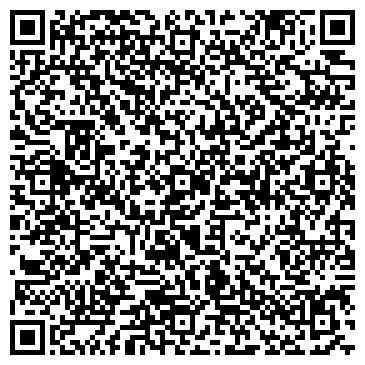 QR-код с контактной информацией организации Декора, ООО (Decora, ООО)