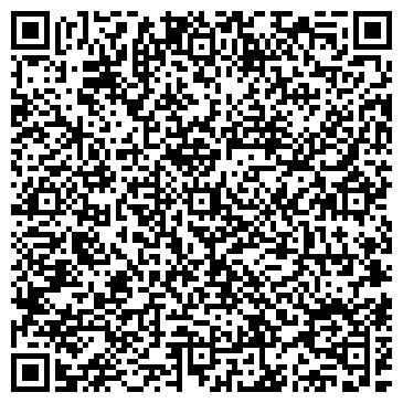 QR-код с контактной информацией организации Максимов, ЧП