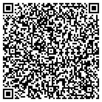 QR-код с контактной информацией организации Вега АС, ЧП