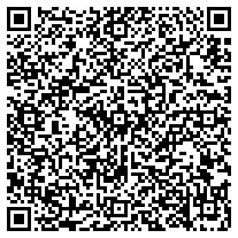 QR-код с контактной информацией организации Три-М, ООО