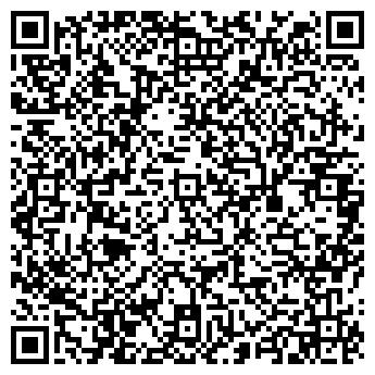 QR-код с контактной информацией организации Ремфарба, ЧП