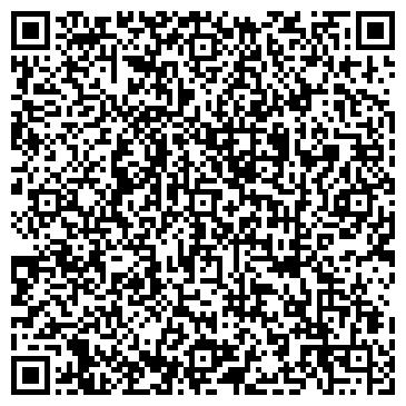 QR-код с контактной информацией организации Студия Баранец, СПД