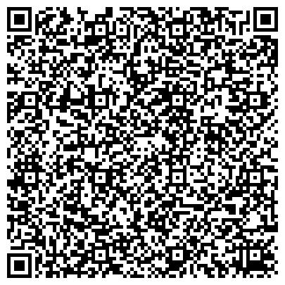 QR-код с контактной информацией организации Экс-Тиара Сан-Марко, OOO (San-Marco)