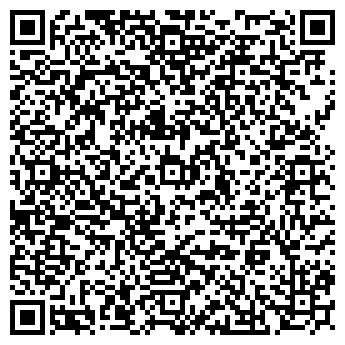 QR-код с контактной информацией организации Колор-Хим НПП, ЧП