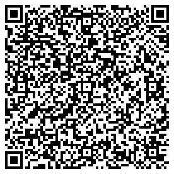 QR-код с контактной информацией организации Вител-Импекс, ООО
