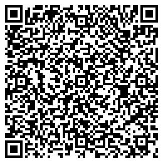 QR-код с контактной информацией организации Сула, МЧП