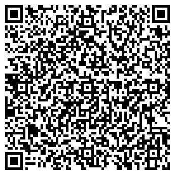 QR-код с контактной информацией организации Эвклид, ЧП