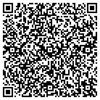 QR-код с контактной информацией организации Амид-С, ООО
