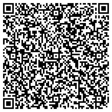 QR-код с контактной информацией организации Вижеон,ООО (Віжеон)