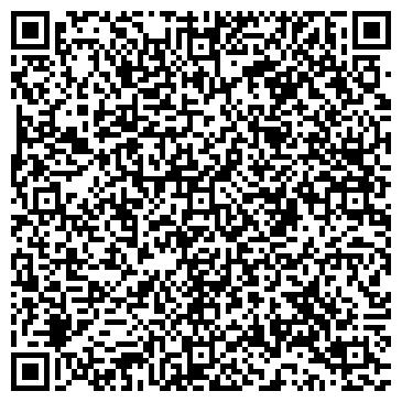 QR-код с контактной информацией организации КОЛОР-СТУДИЯ ФАРБИЯ, ЧП