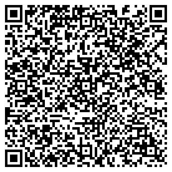 QR-код с контактной информацией организации Стрингер, ЧП