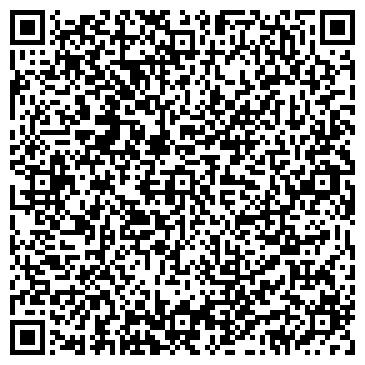 QR-код с контактной информацией организации Хамелеон-Колор-студия, ООО