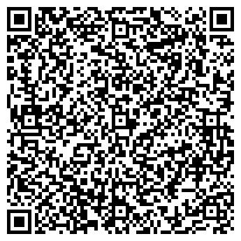 QR-код с контактной информацией организации Бойтим Украина, ООО