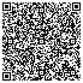 QR-код с контактной информацией организации ДТК-ІНВЕСТ, ООО