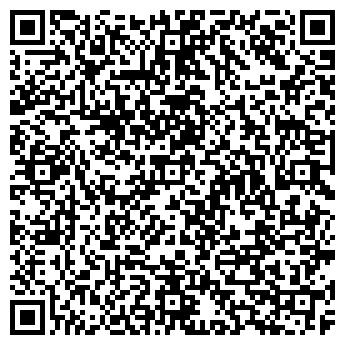 QR-код с контактной информацией организации Деко, ЧАО