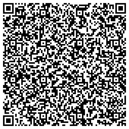 QR-код с контактной информацией организации Интернет-магазин настольного тенниса «Эксперт» (050) 103 07 07, Частное предприятие