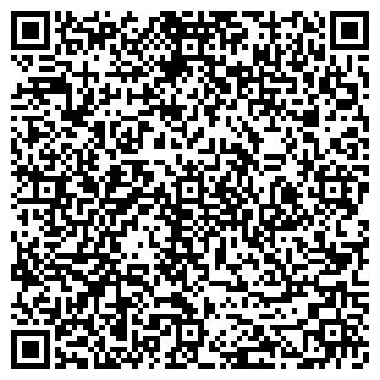 """QR-код с контактной информацией организации ООО """"ГазХолдинг Украина"""""""