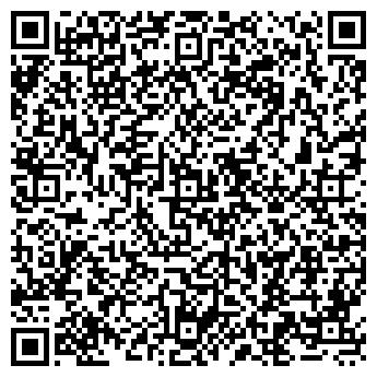 QR-код с контактной информацией организации Общество с ограниченной ответственностью ООО ТД Металл Трейд