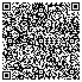 QR-код с контактной информацией организации ООО Пром-Оптима