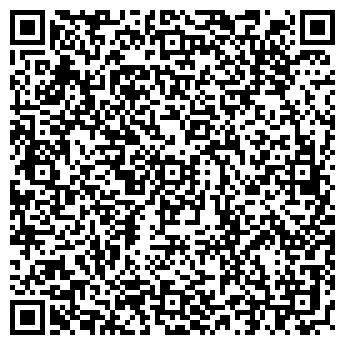 QR-код с контактной информацией организации Арома-Трейдинг, ЧП