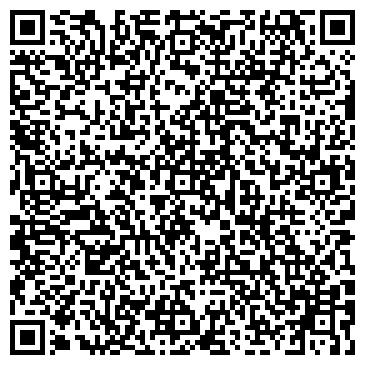 QR-код с контактной информацией организации Брук, ЧП