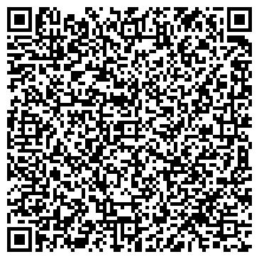 QR-код с контактной информацией организации MAS Design (МАС дизайн), ТОО