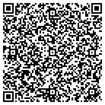 QR-код с контактной информацией организации Частное предприятие ООО iLuminate