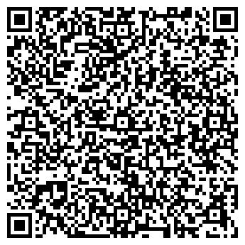 """QR-код с контактной информацией организации магазин """"Автомаляр"""""""