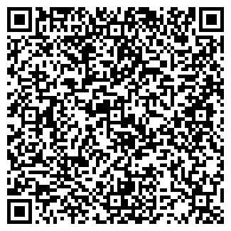 QR-код с контактной информацией организации Олимпос, ТОО