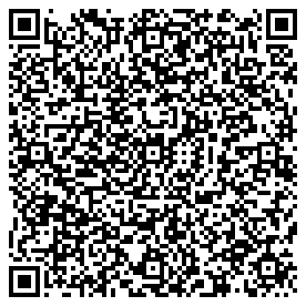 QR-код с контактной информацией организации Арса и К, ТОО