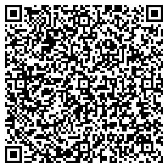 QR-код с контактной информацией организации Ниоколор, ООО