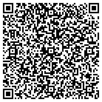 QR-код с контактной информацией организации Мэйдо Компания, ТОО