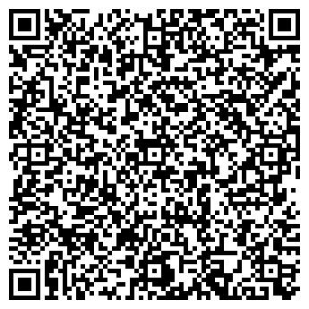 """QR-код с контактной информацией организации Общество с ограниченной ответственностью ООО """"Лайнер."""""""