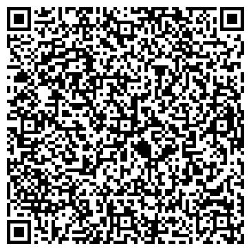 """QR-код с контактной информацией организации ООО """"Осмос Комплект"""""""