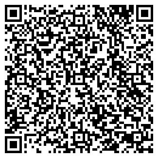 """QR-код с контактной информацией организации ООО """"Бекас"""""""