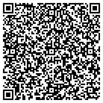 QR-код с контактной информацией организации ТОО Kairos Trade