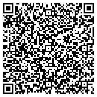 QR-код с контактной информацией организации Д-плюс, ТОО