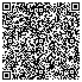 QR-код с контактной информацией организации Aden (Аден), ТОО