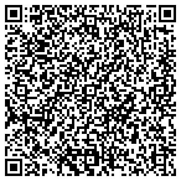 QR-код с контактной информацией организации МерейСнаб, ТОО