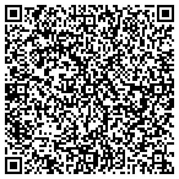 QR-код с контактной информацией организации ТД Сталекс, ТОО
