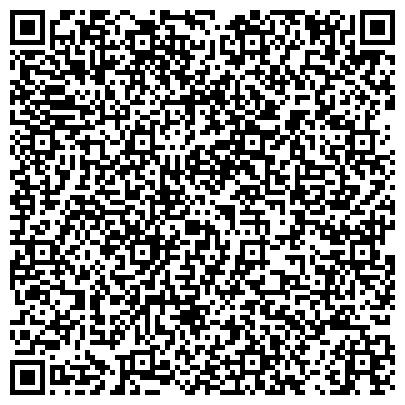 QR-код с контактной информацией организации Торговый дом автоэмалей Цвет Сервис, ИП