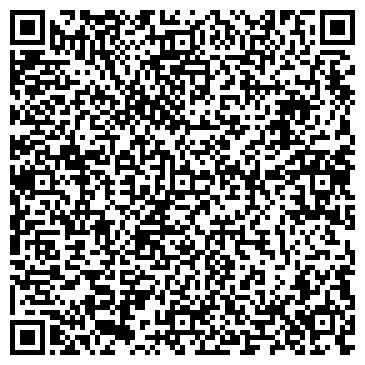 QR-код с контактной информацией организации Стройлюкс 1, ТОО